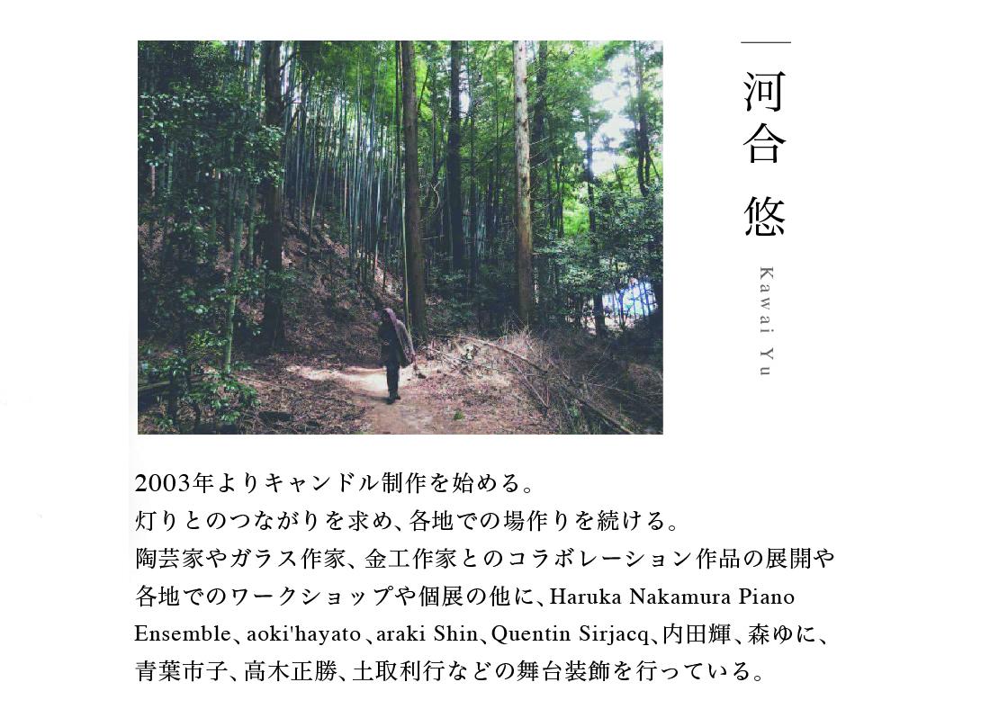 坂ノ下 典正  演奏会